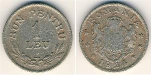 1 Leu 羅馬尼亞王國 (1881 - 1947) 镍/銅