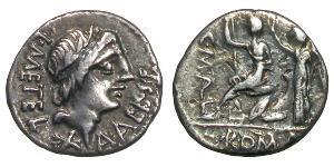 1 Denier République romaine (509BC-27BC) Argent