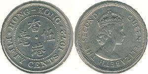 50 Cent Hongkong Kupfer/Nickel