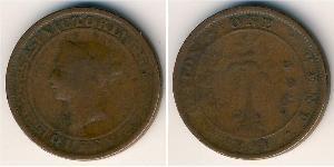 1 Cent Sri Lanka Rame