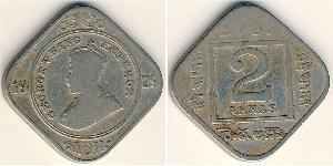 2 Anna 英属印度 (1858 - 1947) 镍/銅 乔治五世  (1865-1936)