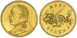 10 Долар Китайська Народна Республіка Золото Yuan Shikai (1859 - 1916)
