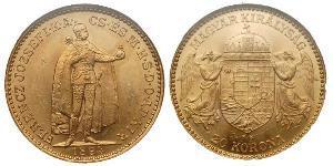 20 Krone Hungary (1989 - ) Gold