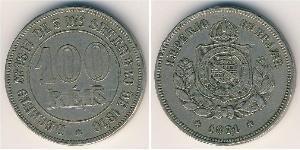 100 Reis Empire du Brésil (1822-1889) Cuivre/Nickel