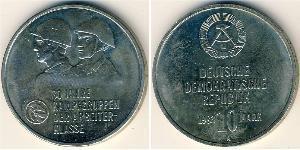 10 Mark German Democratic Republic (1949-1990) Copper/Nickel