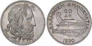 20 Drachma Segunda República Helénica  (1924 - 1935) Plata