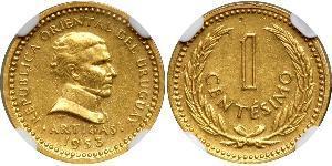 1 Centesimo Uruguay Gold José Gervasio Artigas