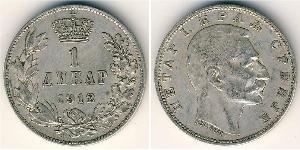 1 Dinar Serbia Silver