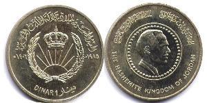 1 Dinar Hashemite Kingdom of Jordan (1946 - )