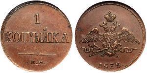 1 Copeca Impero russo (1720-1917) Rame Nicola I (1796-1855)