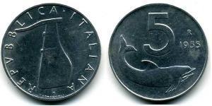 5 Ліра Італія Алюміній