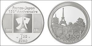 1.5 Euro French Fifth Republic (1958 - ) Silver