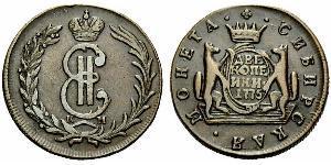 2 Kopeke Russisches Reich (1720-1917) Kupfer Katharina II (1729-1796)