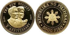 5000 Peso Philippinen Gold