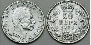 50 Para Serbia