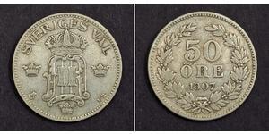 50 Ере Швеція Срібло Оскар II (1829-1907)