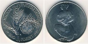 100 Forint Ungheria (1989 - ) Rame/Nichel