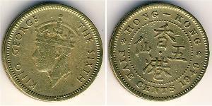 5 Cent Hong Kong