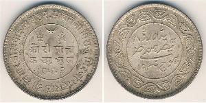 5 Kori India (1950 - ) Plata