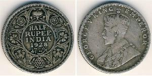 1/2 Rupee British Raj (1858-1947) Silver George V of the United Kingdom (1865-1936)