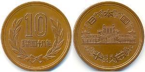 10 Yen Giappone Bronzo