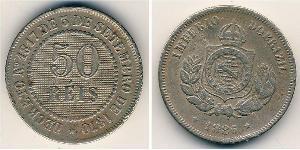50 Reis Empire of Brazil (1822-1889) Copper/Nickel