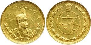 5 Pahlevi Iran Oro Reza Shah Pahlavi(1878 - 1944)