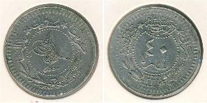 40 Пара Османская империя (1299-1923) Серебро