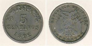 5 Centavo 玻利維亞 镍/銅