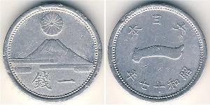 1 Sen Japón Aluminio