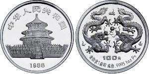 100 Yuan 中华人民共和国 Platinum