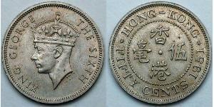 50 Cent Hong Kong Argento Giorgio VI (1895-1952)