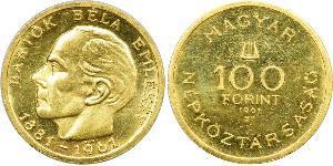 100 Forint Ungheria (1989 - ) Oro
