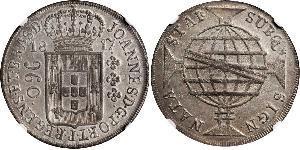 960 Reis Brésil Argent Jean VI de Portugal (1767-1826)