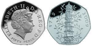50 Penny United Kingdom (1922-) Silver