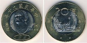 20 Yuan Taiwán Bimetal