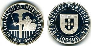 100 Escudo Republica Portuguesa (1975 - ) Silber
