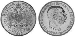 2 Corona 奥匈帝国 (1867 - 1918) 銀