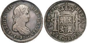 8 Real 智利 銀 费尔南多七世 (1784 - 1833)