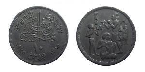 10 Пиастр Арабская Республика Египет (1953 - )