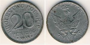 20 Пфенниг Польская Республика (1918 - 1939) Цинк