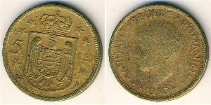 5 Lev Reino de Rumanía (1881-1947) Níquel/Latón
