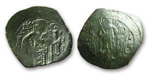1 Trachy Byzantine Empire (330-1453) Bronze Michael VIII Palaeologus (1223-1282)