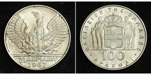 100 Drachma Greece / Kingdom of Greece (1944-1973) Silver Constantine II of Greece (1940 - 1964)