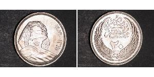 20 Piastre République arabe d