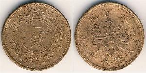 Japan Bronze