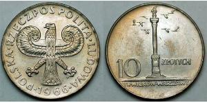 10 Злотий Польська Народна Республіка (1952-1990)