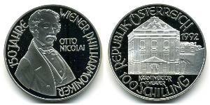 100 Шиллинг Австрийская Республика(1955 - ) Серебро