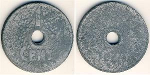 1 Цент Французский Индокитай (1887-1954) Цинк