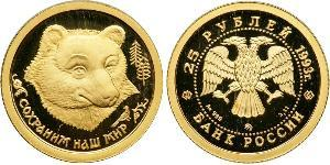 25 Рубль Російська Федерація (1991 - ) Золото
